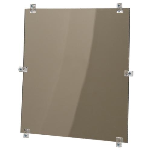 Flat Safety Mirror